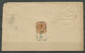 "1869 TURKEY OTTOMAN ""BOURDUR"" BOX CANCELED 3 pi DULOS STATIONARY AN-3A RR"