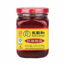 340g scharfer fermentierter Sojabohnen mix rot Wangzhihe Brand Red Spicy Soybean