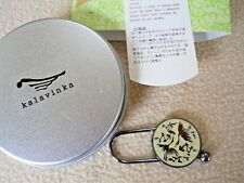 Kalavinka Stainless Steel Key Chain/Clouds & Cranes/Buddhism Long Life/Ambitious