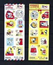 Japan 2017 Snoopy Cartoon Stamps Mini S/S x 2