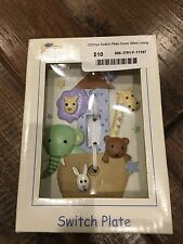 KIDSline Switch Plate Cover Silver Lining NEW IN BOX Noah's Arc decoration