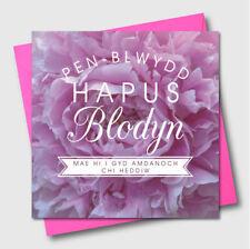 Welsh Birthday Greeting Card - Pen Blwydd Hapus - Birthday Greetings Cards