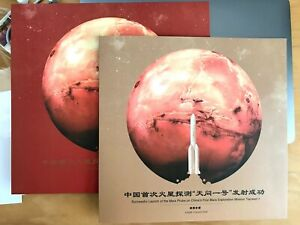 CHINA 2020-21 Full S/S PACK Successful Launch Mars Probe Tianwen-1 stamps Space