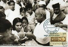 INDIA 2015 GANDHI CHARKHA MAXIM PICTURE POST CARD GANDHIJI WITH VILLAGERS