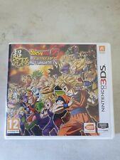 Boite vide Nintendo 3DS Dragonball Z extreme Butoden