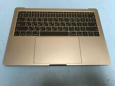 "MacBook Pro Retina 13"" A1708 2016 2017 Top Case Battery Trackpad KOREAN Keyboard"