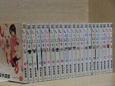 INUBAKA CRAZY FOR DOGS YUKIYA SAKURAGI MANGA SET 1-22 JAPANESE COMIC BOOK F/S