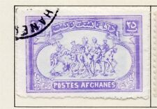 Afghanistan 1961 Unicef Issue Fine Used 25ps. 214347
