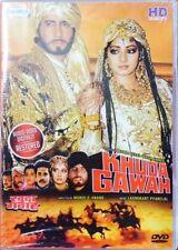 KHUDA GAWAH (1992) AMITABH BACHCHAN,SRIDEVI, NAGARJUNA - BOLLYWOOD HINDI DVD
