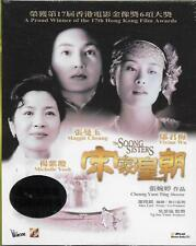 The Soong Sisters Blu Ray Maggie Cheung Michelle Yeoh Vivian Wu NEW  Eng Sub