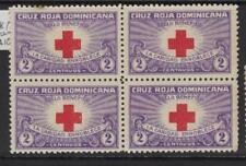 Dominican Republic SC 265 No Overprint, Stain UL Stamp, Block of Four MNH (8dtz)