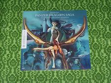 Panzer Dragoon Saga Vinyl Soundtrack **NEW**GR8 PICS**FAST SAFE SHIP**