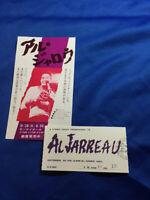 Al Jarreau Japan tour ticket stub/flyer 1978 Osaka Tenderness Spain