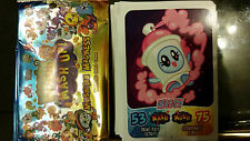 MOSHI MONSTERS MASH UP MOSHLING MADNESS X186 LOOSE CARDS. ALL IN A BINDER