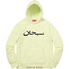 9d9d4e760e18 Supreme Fw17 Arabic Pale Lime Hoodie Hooded Sweathsirt Sz L