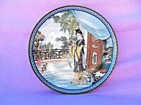 IMPERIAL JINGDEZHEN BEAUTIES OF THE RED MANSION LTD ED PLATE MIAO-YU BOX & CERT