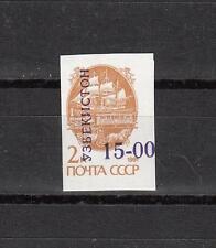 Uzbekistan Usbekistan MNH** 1993 Mi.18 B  Overprint rare