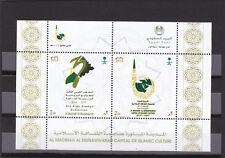 stamps SAUDI ARABIA 2013 KSA 3RD ARAB STAMPS EXHIBITION AL MADINA M/S MNH