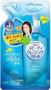 ☀KOSE Softymo Speedy Cleansing Liquid Refill 200ml From Japan F/S