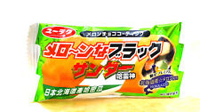 YURAKU Japanese Hokkaido Honeydew melon Flavor Fruit Chocolate 1 Pack New
