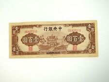 1944 THE CENTRAL BANK OF CHINA 100 YUAN CURRENCY BANKNOTE
