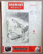 Shankar's Weekly 24th February 1952