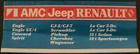 1982 AMC Jeep Renault Spirit Le Car CJ7 Scrambler Dealer Accordion Sale Brochure