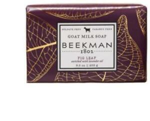 Beekman 1802 Fig Leaf Glowing Skin Formula Goat Milk Bar Soap 3.5 Oz
