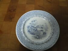 RARE  ZEBRA PATTERN CHILDS PLATE FROM A CHILDS TEA SET 1840'S RARE