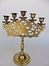 Vintage Large Heavy Open Work Brass With Designs 5 Candle Menorah Candelabra