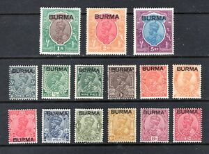 JHL 1937 BURMA 1-15 UNUSED  SHORT SET OF 15 *F/VF LH  (CAT $120)