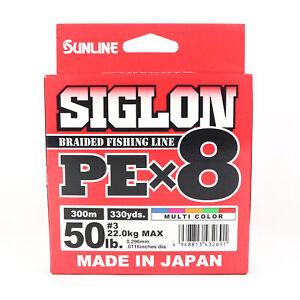 Sunline Siglon Braided Linie X8 300M P.E 3 50LB Multi Color (2691)