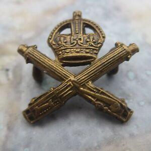 The Machine Gun Corps (Gaunt) Officers Bronze British Army/Military Collar Badge