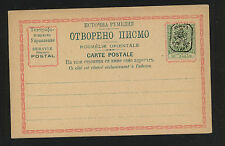 Eastern  Rumelia  1885   10 paras stamp on card  unused             MS0119