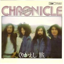 "CHRONICLE くりかえし7"" Single (Kurikaeshi + Tabi) Far East Family Band related—Psych"