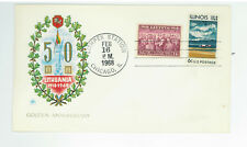 Lithuania 1918 1968 Illinois 1818 1968 comm cover Lithplex Chicago SC 308 1339