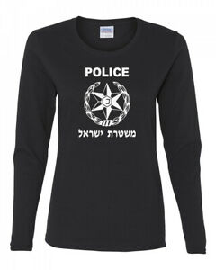 Israeli Police Israel Hebrew  Women's Long Sleeve  T-Shirt