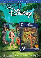Tarzan II/Тарзан 2 (DVD+PC Game, 2014) Russian,English,Polish,Lithuanian,Latvian