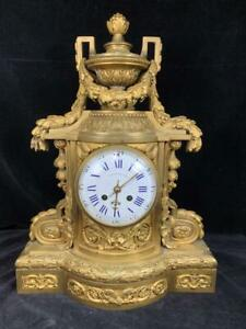 "Antique French Ormolu Bronze ""Tiffany Co Parts Clock"" Case Barbedienne Louis XVI"