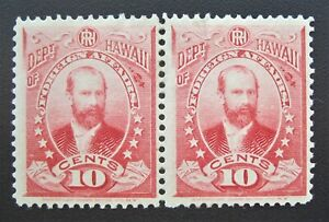 Mint 1897 Hawaii 10 cent Official #O4 Joined Pair MH OG