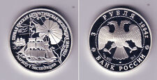 """Russland 3 Rubel 1994 """"Erste Russische Antarktisexpedition"""""""