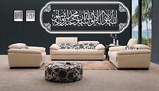 stickers mural chahada attestation de foi islam couleur taille au choix ref 1L
