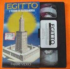 VHS film EGITTO 11 I tesori di alessandria 1997 FABBRI VIDEO (F183) no dvd