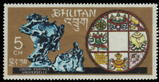 BHUTAN 102 - Universal Postal Union Admission (pa90416)