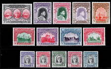 Bahawalpur 1948 MH set SG 19/32 cat £180