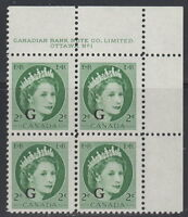 "Canada #O41 2¢ Queen Elizabeth ""G"" Overprint Official UR Plate #1 Block MNH"