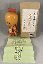 Tomio Kokeshi Wooden Painted Doll Figure Made In Japan in Original Box