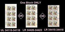 US 1511 ZIP Code 10c plate block 8 MNH 1974