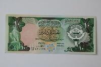 KUWAIT 10 DINARS UNC B20 BK128