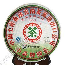 2007 yr 400g Top CNNP Zhong Cha 8991 Yunnan Puer Pu'er Puerh Pu erh Tea Raw Cake